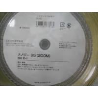 ナノジー95 ロールガット200m 【NBG95-2】ストリング NBG952   NANOGY95|tashiro-sport|02