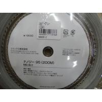 ナノジー95 ロールガット200m 【NBG95-2】ストリング NBG952   NANOGY95|tashiro-sport|04