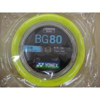 BG80-2  ミクロン80  ゲージ  0.68mm 構造  マルチフィラメント 素材  芯糸/ハ...