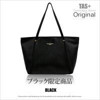 ■カラー: ブラック  ■サイズ:【本体】縦約26cm×横約44cm×マチ約12cm   ■生産:韓...