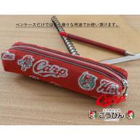 カープ畳/ペンケース/筒型(コウヒンオリジナル商品) サイズ:約190mm×50mm×40mm 日本...