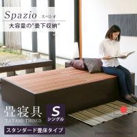 ※ベッド下のスペースを有効活用!仕切りのないタイプの収納なので大きなものや長いものまで楽々収納できま...