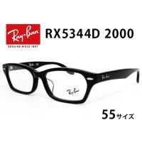 ロングセラーとなったRX5130の後継モデルとして誕生した「RX5344D」。 シンプルでありながら...