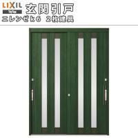 玄関引戸 LIXIL エレンゼ 17型 H22 2枚建戸 K6