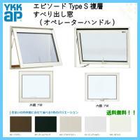 エピソード FIX窓 W780×H970 サッシ YKK 複層ガラス 07409 YKKap 樹脂アルミ複合サッシ