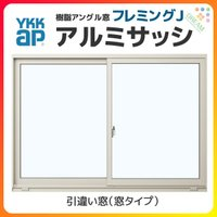 YKKap アルミサッシ 引き違い窓 フレミングJ ペア硝子 06003 サッシ寸法W640*H37...