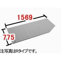 BL-SC79156R-K 風呂ふた 巻きフタ LIXIL リクシル INAX イナックス 風呂フタ...