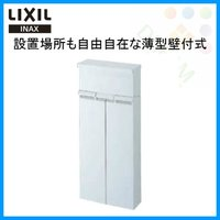 LIXIL(リクシル)  INAX(イナックス) 壁付収納棚 TSF-100/WA 寸法:280x1...
