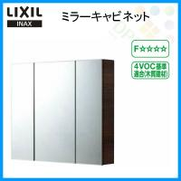 LIXIL(リクシル)  INAX(イナックス) ミラーキャビネット(3面鏡・コンセント付) TSF...
