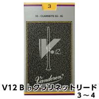 ●V12リードは、アルトサクソフォン用リードと同じ太さのケーンから作られます。 したがって、ヒールが...