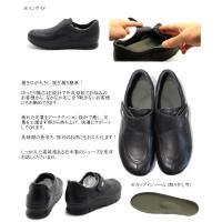 ゆったり幅広4E・EEEE設計 軽くて疲れない! 日本製天然皮革(牛革)レディースコンフォートウォーキングシューズ 冠婚葬祭