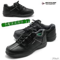 商品番号:C407  カラー:ブラック  サイズ:22.5〜24.5cm
