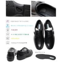 超軽量25.5cmで240g!!撥水加工 通気孔システム 甲高・幅広4E・EEEE設計 天然皮革(牛革)Dr.ASSY ドクターアッシー DR-6048 メンズビジネスシューズ 紳士靴