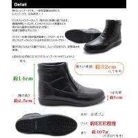 完全防水 紳士レインブーツ メンズビジネスレインブーツ 長靴 レイン 雨靴