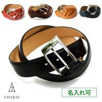 最高級の姫路産レザー(多脂革/サドルレザー)を使用した日本製のベルトです。 重厚感のある35mm幅。...