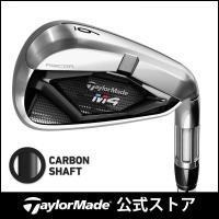 テーラーメイド(TaylorMade Golf) M4 アイアン/FUBUKI TM6 カーボン【6本セット】