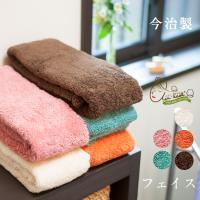糸の間に空気の隙間を作る世界初の撚糸工法で作った、エアーかおるのタオル。軽くて柔らかいのにボリューム...