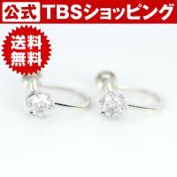 ◆合計1ctのダイヤをあしらったイヤリングをご用意!!◆製品仕様 ●セット内容/ピアス、メーカー保証...