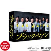 """◆片っ端から、救ってやるよ。 二宮和也、主演!自身初の外科医役で""""オペ室の悪魔""""と呼ばれるダークヒー..."""