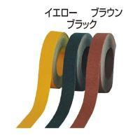 ノンスリップテープ屋外用2cm(階段 滑り止めマット 滑り止めマット 玄関  階段   階段 滑り止めマット)