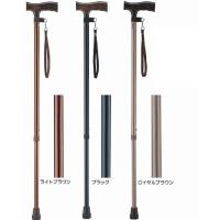 杖ステッキの通販TCマートではかっこいいつえ(折りたたみ 介護用品 ウォーキングステッキ 松葉杖 ツ...