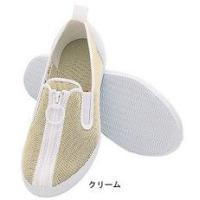 介護用靴の通販TCマート(おしゃれ リハビリシューズ 女性用 男性用 紳士婦人 あゆみ 室内用 室外...