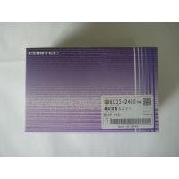 ☆車両情報ユニット(DROP-006) ☆(デンソー/コムテック)ドライブレコーダー(DC-DR35...