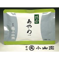 さわやかな香りと強い渋味の抹茶。冷菓や焼き菓子・パン生地などに多く使用されています。  ■商品名:丸...