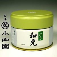 新鮮な香りと、後口が爽やかで喉ごしの良い上品な薄茶と評判の抹茶です。  ■商品名:丸久小山園 抹茶 ...