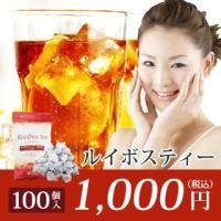 ルイボスティー ルイボス茶 カラダにうれしい成分や汗とともに流れやすいミネラル(カリウム・マグネシウ...