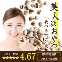 ■商品名:食べるはと麦 ふっくらはとぽっぷ ■内容量:20袋入(1袋6g) ■カロリー:1袋あたり2...