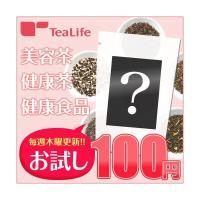 100円お楽し味(お試し)メタボメ茶(黒豆茶)
