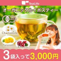 ■オーガニックルイボスティーセット  【福袋内容】 ・有機ルイボスたんぽぽ茶(2g×30個入) ・有...