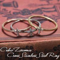ステンレス リング クロス キュービックジルコニア レディース 記念日 誕生日 クリスマス プレゼント