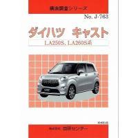 *発行:自研センター *定価:1,067円+税 *184頁 *2016年4月発行