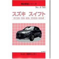 *定価:1,120円 *208頁 *2017年7月発行