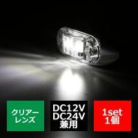 ■商品コード  FZ135  ■商品タイトル  12V/24V兼用 汎用 FLUX LED2発使用 ...