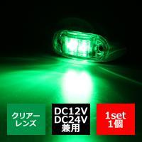 ■商品コード  FZ139  ■商品タイトル  12V/24V兼用 汎用 FLUX LED2発使用 ...