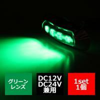 ■商品コード  FZ172  ■商品タイトル  12V/24V兼用 汎用 SMD LED4発使用  ...