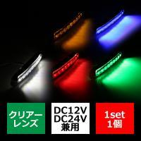 ■商品コード  FZ173〜FZ177  ■商品タイトル  12V/24V兼用 汎用 SMD LED...