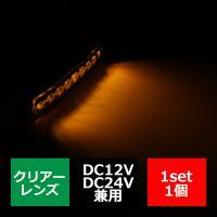 ■商品コード  FZ174  ■商品タイトル  12V/24V兼用 汎用 SMD LED9発使用  ...