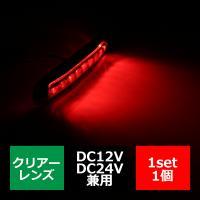 ■商品コード  FZ175  ■商品タイトル  12V/24V兼用 汎用 SMD LED9発使用  ...