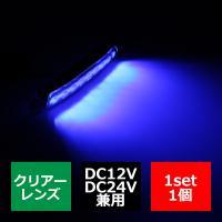 ■商品コード  FZ176  ■商品タイトル  12V/24V兼用 汎用 SMD LED9発使用  ...