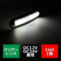 ■商品コード  FZ204  ■商品タイトル  12V/24V兼用 汎用 SMD LED21発使用 ...