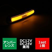 ■商品コード  FZ205  ■商品タイトル  12V/24V兼用 汎用 SMD LED21発使用 ...