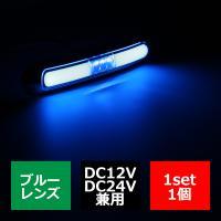 ■商品コード  FZ207  ■商品タイトル  12V/24V兼用 汎用 SMD LED21発使用 ...