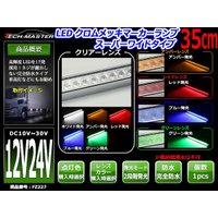■商品コード  FZ227〜FZ235  ■商品タイトル  12V/24V兼用 汎用 LED17発使...