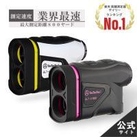 ゴルフ 距離計 レーザー距離計 距離測定器 距離計測器 高低差 保証2年 傾斜モード 精度±0.3Y tectectec ULTX800 テックテック 110mm×76mm×41mm