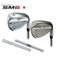 ■シャフト:ダイナミックゴールド S200、N.S.PRO 950GH(S) ■グリップ:ゴルフプラ...