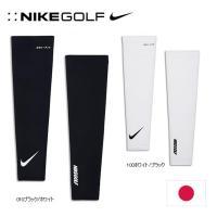 NIKE ナイキ Dri-FIT ソーラー ゴルフ アームスリーブ 892304 日本仕様 ※ネコポス便対応